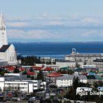 """Hitas! """"Wizz Air"""" pigūs bilietai į Reikjaviką, Islandija iš Rygos – tik 35 EUR į abi puses!"""