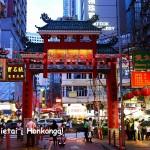 Pigūs bilietai iš Kopenhagos į Honkongą, Kinija – vos nuo 290 EUR!
