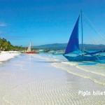 Pigūs bilietai iš Amsterdamo į Manilą, Filipinai – vos nuo 340 EUR į abi puses!