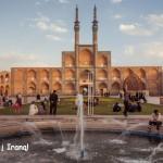Pigūs bilietai iš Minsko į Teheraną, Iranas – tik 86 EUR į abi puses!