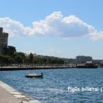 """Oho! Pigūs bilietai į Salonikus, Graikija! Tiesioginiai """"RyanAir"""" skrydžiai iš Varšuvos – vos už 35 EUR!"""