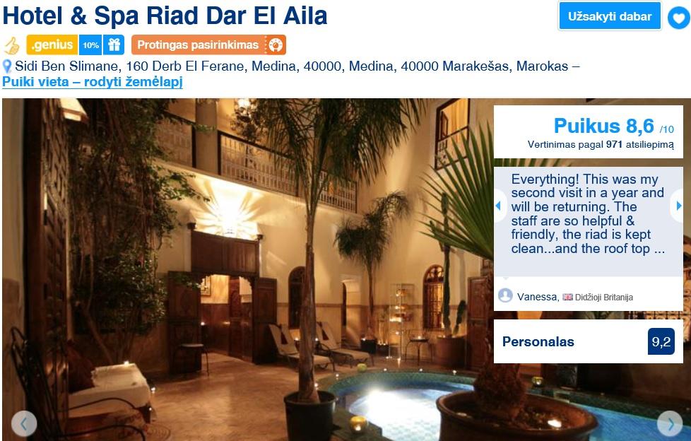 dar_el_aila